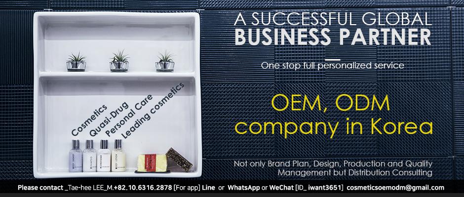 Kết quả hình ảnh cho korea cosmetics manufacturing business OEM ODM